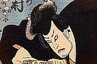 Old Japanese Woodblock Print Samurai Sg Frame