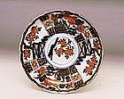 Old Japanese Imari Plate Garden Scene Mark
