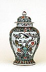 Lg Old Chinese Famille Rose Porcelain Covered Vase