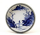 Japanese Studio Flambe Glaze Blue White Imari