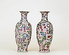 Pair Old Chinese Famille Rose Mille Fleur Vase Mk