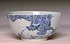 Old Chinese Export Vietnam Blue & White Bowl