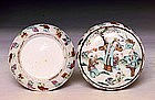 19C Chinese Famille Rose Children Ink Box
