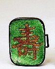 Old Japanese Apple Green Ginbari Cloisonne Belt Buckle
