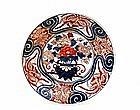 Old Japanese Cobalt Blue Imari Plate w Flower & Phoenix