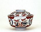 Old Japanese Imari Kutani Porcelain Covered Bowl