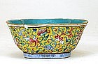 Old Chinese Famille Rose Jaune Mille Fleur Flower Bowl