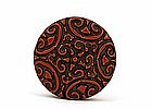 Old Japanese Cinnabar Red Lacquer Kogo Incense Box