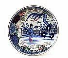 Old Japanese Imari Porcelain Bowl with Lady Figurine