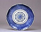 Old Japanese Transfer Print Blue & White Imari Plate