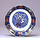 6 Old Japanese Imari Kutani Porcelain Cobalt Blue Bowl
