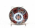 Old Japanese Imari Kutani Porcelain Bowl w Phoenix