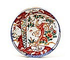 Old Japanese Imari Kutani Porcelain Bowl w Peacock