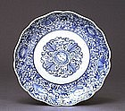 5 Old Japanese Blue & White Imari Plate w Flower & Vine