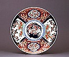 Old Japanese Imari Dragon & Phoenix Charger Platter