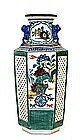 Old Japanese Kutani Imari Reticulated Shishi Vase Mk