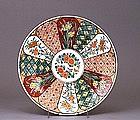 Old Japanese Imari Kutani Tapestry & Iris Charger