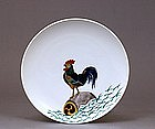 Old Japanese Studio Imari Satsuma Plate w Rooster Sg