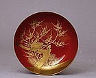 Old Japanese Red Makie Lacquer Bowl w Flying Crane