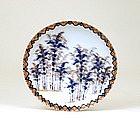 Old Japanese Fukagawa Koransha Pine Tree Plate Mk