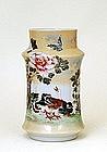 Old Japanese Imari Kutani Vase w Duck & Butterfly