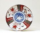 Old Japanese Imari Kutani Plate w Dragon & Flower