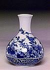 Old Japanese Seto Imari Kutani Blue & White Vase