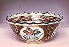 Old Japanese Kenzan Studio Imari Ceramic Bowl Sg