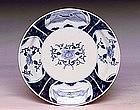 Old Japanese Blue & White Imari Kutani Shishi Plate