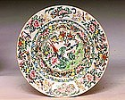 Old Chinese Rose Medallion Plate Export