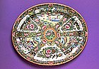 Old Chinese Export Rose Medallion Platter
