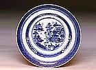 19C Chinese Export Blue & White Nanking Soup Bowl