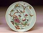 19C Chinese Celadon Rose Medallion Soup Bowl