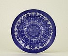 Japanese Blue & White Print Kutani Imari Plate Figurine