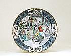 19C Chinese Export Famille Rose Mandarin Plate