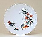 Old Japanese Imari Kakiemon Plate Sg