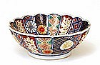Old Japanese Imari Kutani Chrysanthemum Bowl Mk