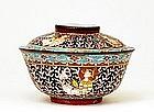 19C Chinese Export Famille Rose Benjarong Bowl