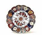 Old Japanese Imari Kutani Chrysanthemum Plate