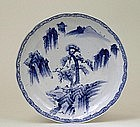 5 Old Japanese Blue & White Imari Plate w Scene