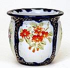 Old Japanese Nippon Cobalt Blue Jar Planter Mk