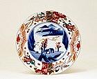 Old Japanese Imari Kutani Plate w Scene