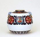 Old Japanese Fukagawa Imari Lion Handle Jar Mk