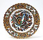 19C Chinese Export 1000 Butterfly Plate Rose Medallion