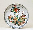 Old Japanese Imari Kutani Fruit & Bird Bowl
