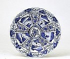 Old Chinese Export Blue & White Plate Mk
