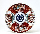 Old Japanese Imari Forigner Black Ship Plate Sg