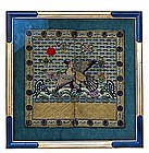 19C Chinese Civil Rank Badge Embroidery