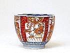 Old Japanese Imari Cup w Cobalt Blue & Flower Mk