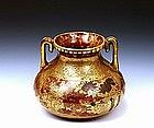 Meiji Japanese Kinkozan Satsuma Vase Amber Pattern